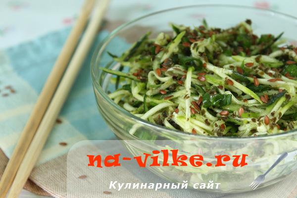 Салат из кабачков с огурцами и ламинарией