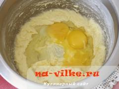 Вбить в пирог яйца
