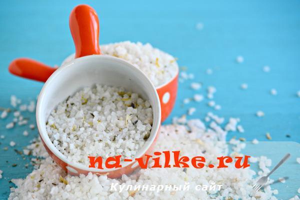 Соль с приправами