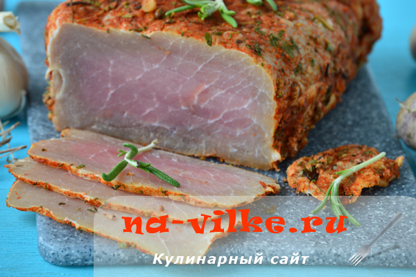 Вяленая свинина в домашних условиях