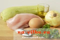 kotlety-kabachok-kurica-1