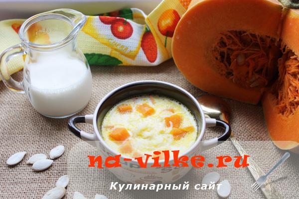 Суп молочный с тыквой