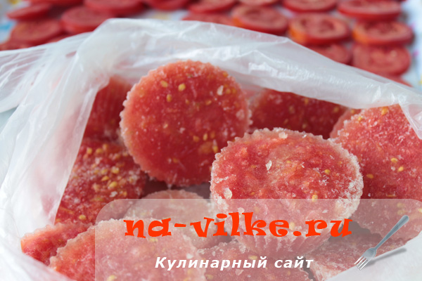 Замораживание помидор