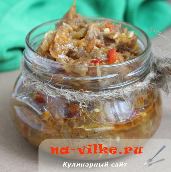 Икра из запеченных баклажанов – отличная овощная закуска