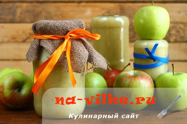 Ароматное яблочное пюре без сахара