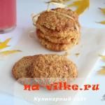 Хрустящее и нежное овсяно-кукурузное печенье без муки