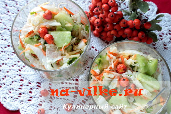 Салат с корнем сельдерея и другими овощами