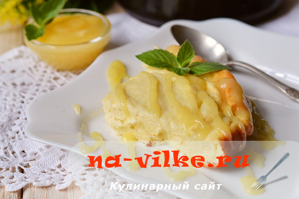 Приготовление творожной запеканки с лимонным кремом