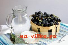 kompot-iz-vinograda-1