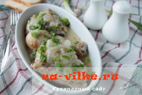 Куриные окорочка в сметанном соусе