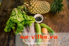 salat-ananas-kalmar-1