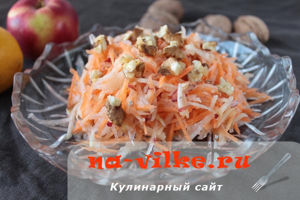 Салат из дайкона с яблоком и морковью