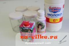 yogurt-chernika-01