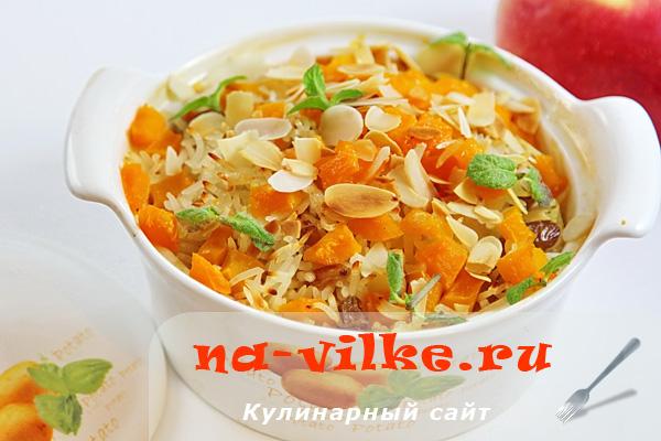 Рисовая запеканка с тыквой и яблоком