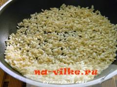 rizotto-so-slivami-03