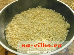 rizotto-so-slivami-05