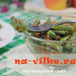 Полезный салат из стручковой фасоли, орехов и моркови