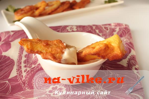 Румяный картофель с луком в яично-кукурузном кляре