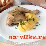 Куриные окорочка и картофель в мультиварке Редмонд