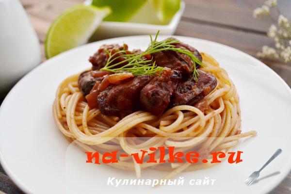 Паста с мидиями в томатном соусе и красном вине