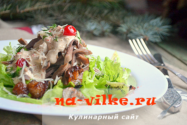 Изысканный салат из языка и киви