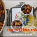 Десерт из запеченной тыквы с медом, орехами и сухофруктами