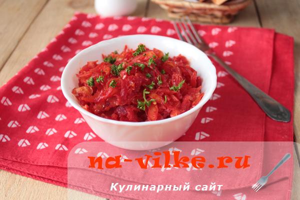 Тушеная капуста со свеклой и консервированными помидорами