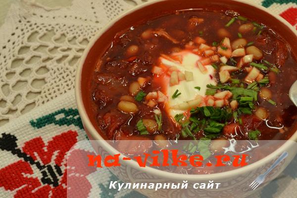 Готовим классический украинский борщ с фасолью и мясом