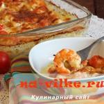 Креветки и кальмары в духовке под сливками и сыром