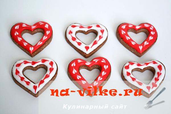 Шоколадное печенье Валентинки