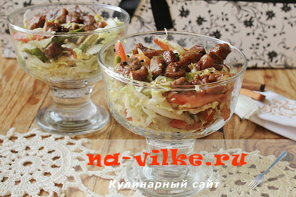 Салат из пекинской капусты, авокадо, помидоров и мяса