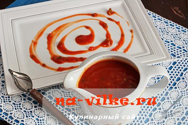 Домашний томатный соус с добавлением маринованных корнишонов