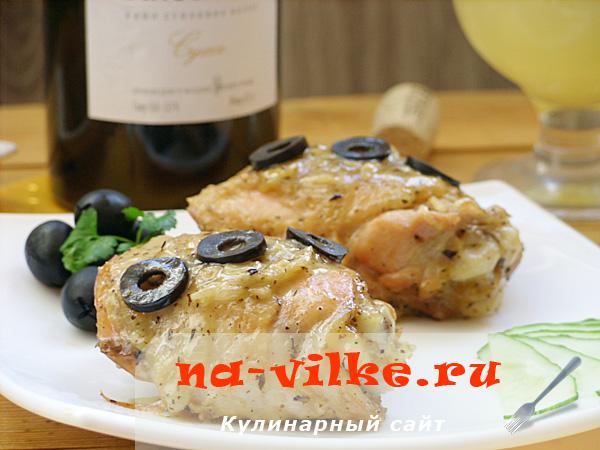 Курица в белом вине в мультиварке