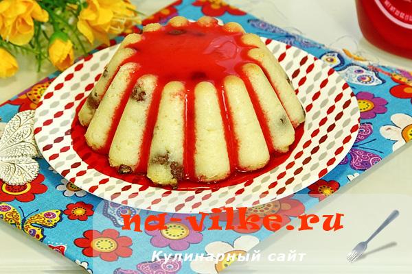 Вкусный манный пудинг с изюмом на скорую руку