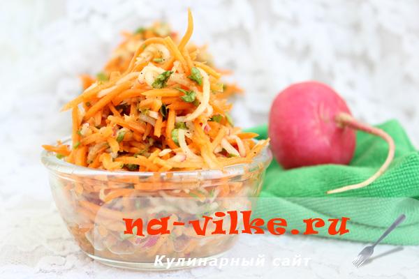 Морковный салат с редисом
