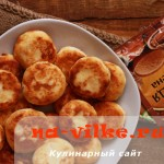 Готовим аппетитные творожные сырники с имбирем и корицей