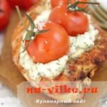 Фаршированное куриное филе с сыром и черри