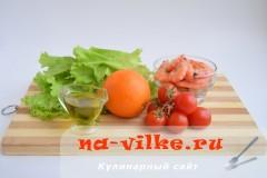 salat-krevetki-apelsin-1