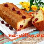 Готовим кекс на сливочном масле с ягодами клюквы