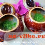Аппетитный, полезный и ароматный рисовый суп в горшочках