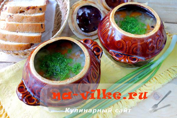 Рисовый суп в горшочках