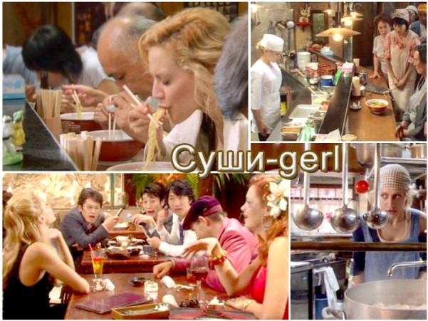 09-sushi-gerl