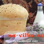 Печем хлеб на сыворотке в духовке