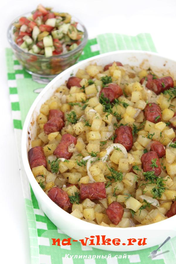 Картофель, запеченный с охотничьими колбасками