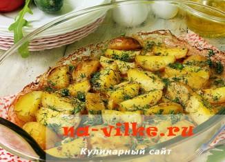 Молодая картошка со сметаной в духовке