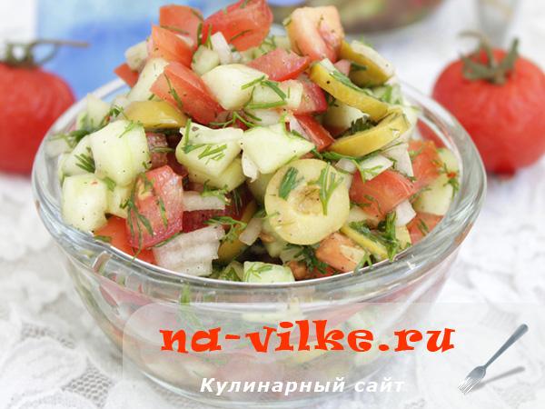 Летний витаминный салат из огурцов, помидоров, лука и оливок