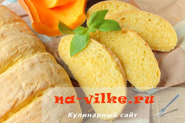 Как испечь хлеб с тыквой в духовке своими руками