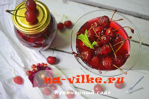 Вишня с красной смородиной в апельсиновом сиропе на зиму