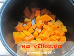 kuskus-s-tykvoy-3