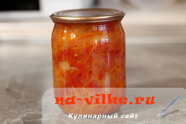 Болгарский салат